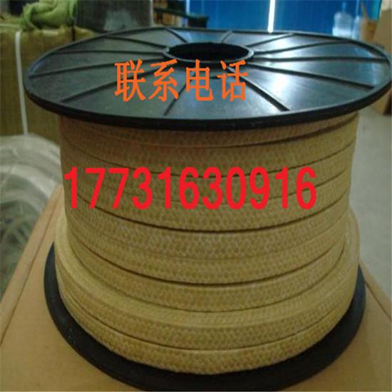 供应优质芳纶纤维盘根
