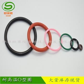 进口O型密封圈  多种材质和型号