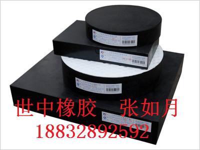 板式橡胶支座的分类和作用