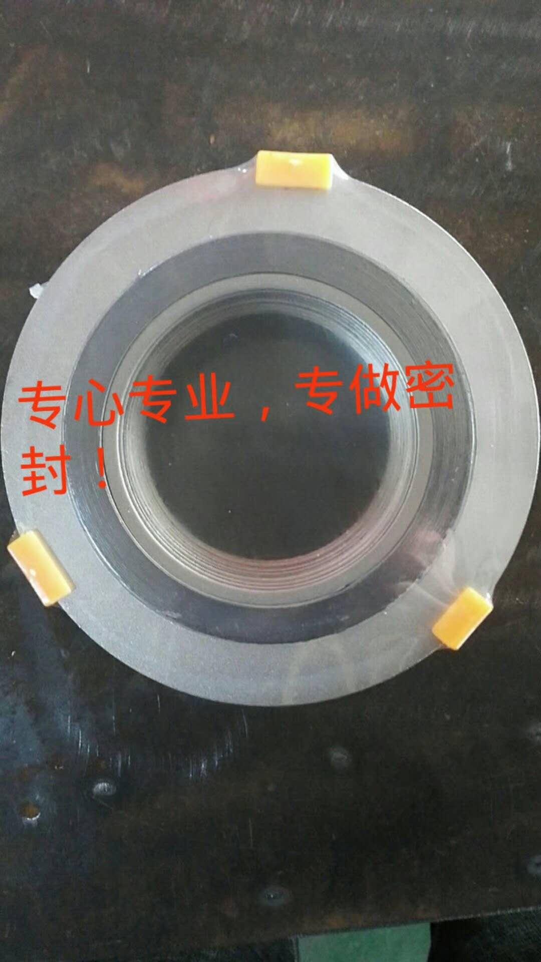 金属缠绕垫片规格