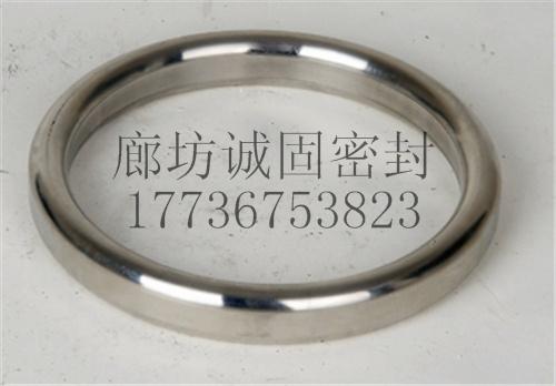 生产定制各种规格型号金属环垫片