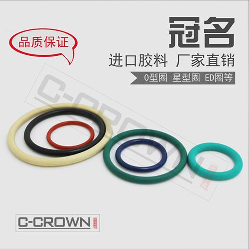 进口硅胶耐高温橡胶密封圈