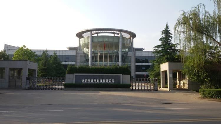 洛阳亨盛密封件有限公司