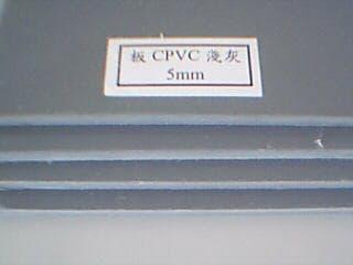 进口CPVC棒-进口CPVC板