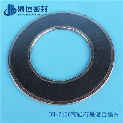 DH-7100高强石墨复合垫片