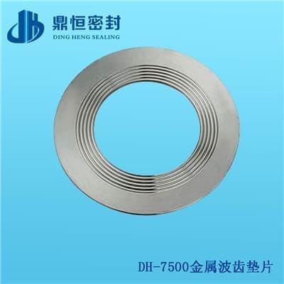 DH-7500金属波齿垫片