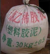 聚氯乙烯胶泥(防水油