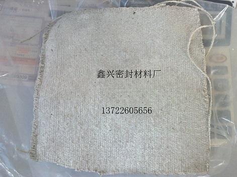 电解石棉布