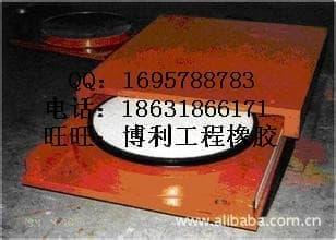 SX双向活动盆式橡胶支座博利工程支座