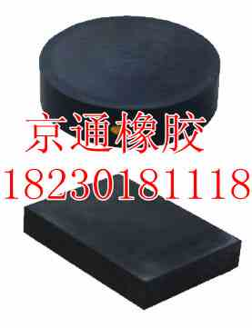 橡胶支座专业生产京通橡胶