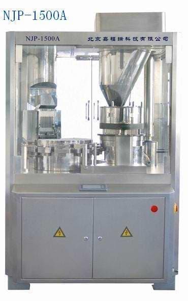 NJP1500A自动硬胶囊填充机