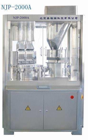 NJP2000A自动硬胶囊填充机