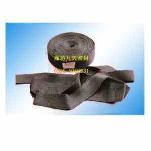 供应碳素纤维带