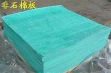 耐油无石棉橡胶板NY4250
