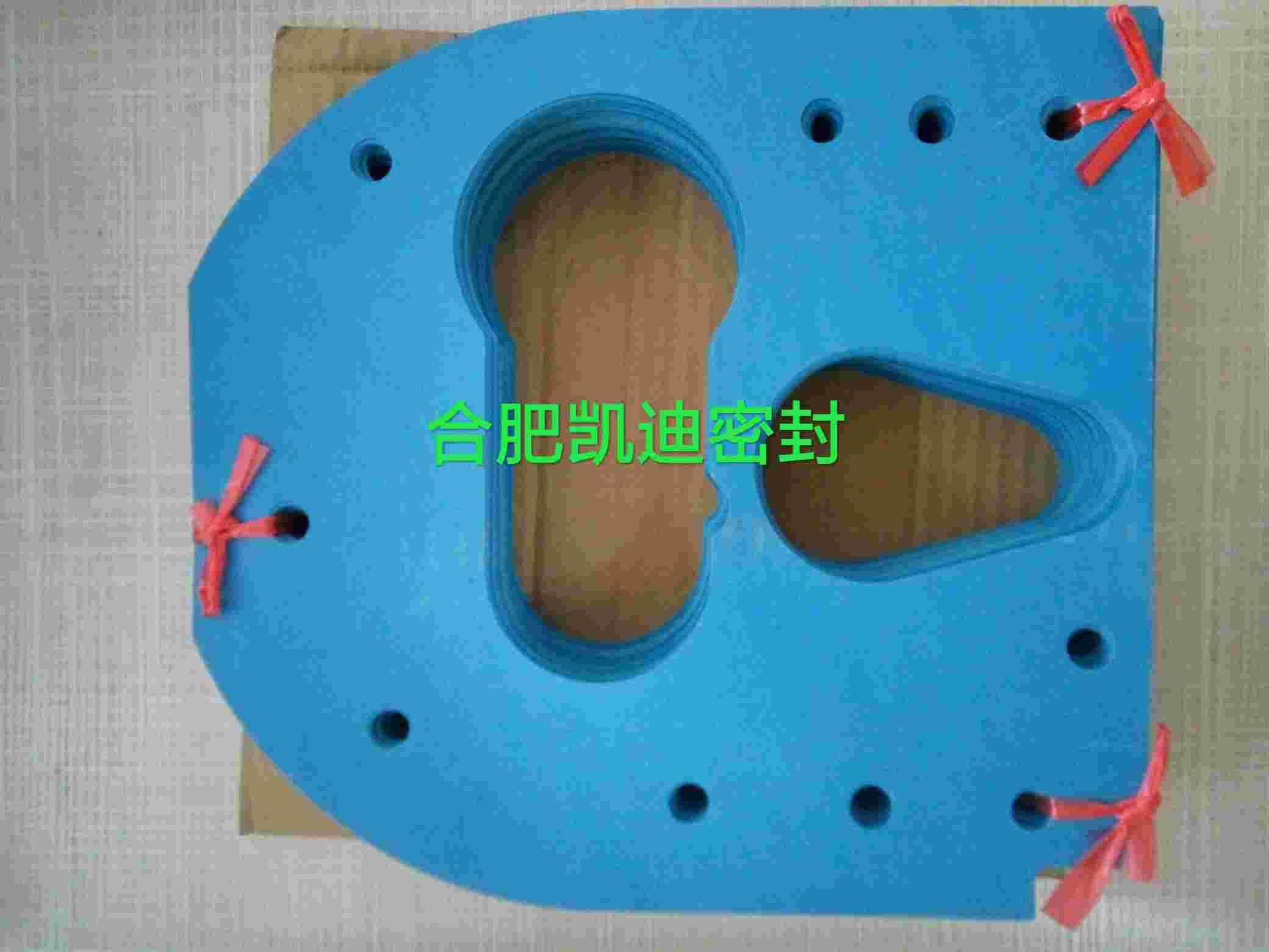 无石棉橡胶垫