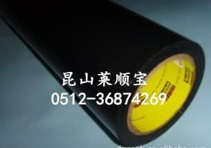 3M850B  3M410胶带 特价型号
