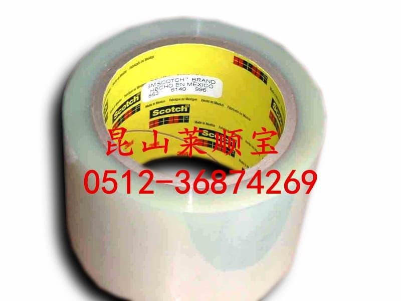 3M920XL工业胶带