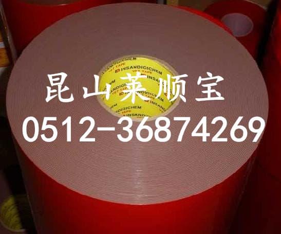 3M胶带-4216