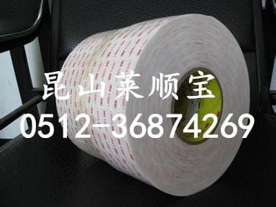 3M胶带-4950