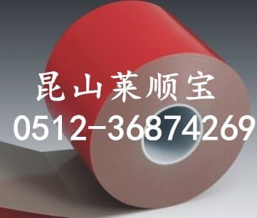 品牌3M胶带-4959