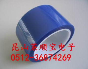 蓝色硅胶耐高温胶带高温PET蓝色胶带