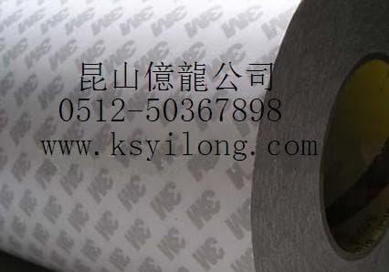 宁波3M9077 3M9079