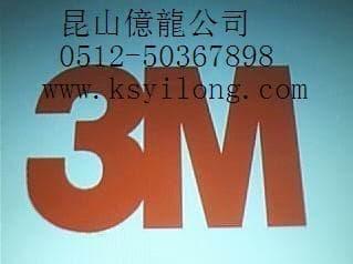 宁波3M250