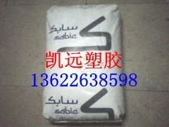 PC 243R沙伯基础