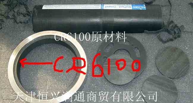 泵类非金属可干磨轴套口环