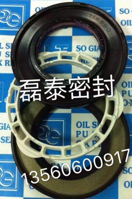 台湾SOG油封