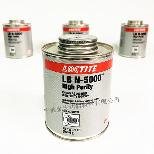 乐泰N-5000抗咬合剂螺丝涂胶