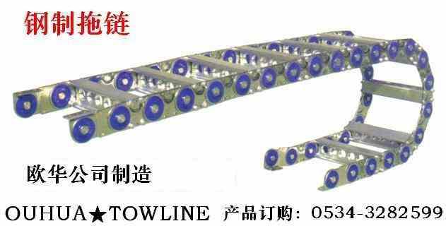 供应工程塑料拖链