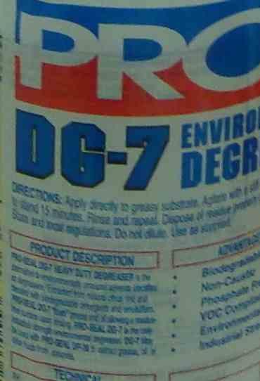 去除涂鸦DG-7