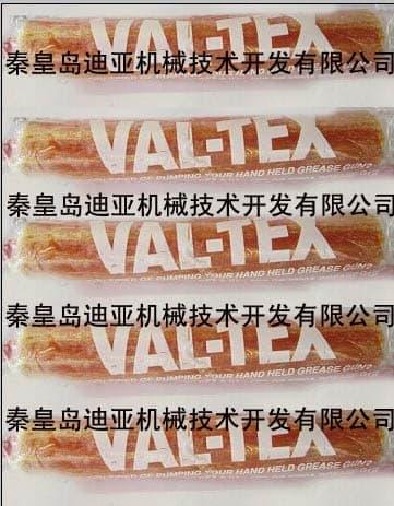 VALTEX密封脂80-H-J