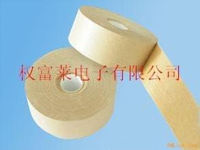 强粘本色自粘性牛皮纸胶