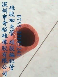 硅胶棉线管