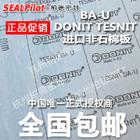 TESNIT BA-U 进口非石棉芳纶密封板