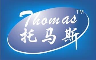 成都托马斯科技有限责任公司