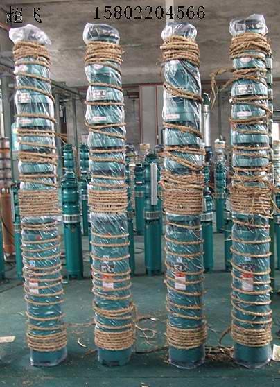北京深井潜水泵