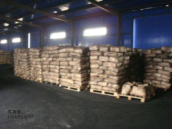 供应碳黑防水密封胶专用碳黑