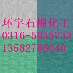 异型非石棉垫片