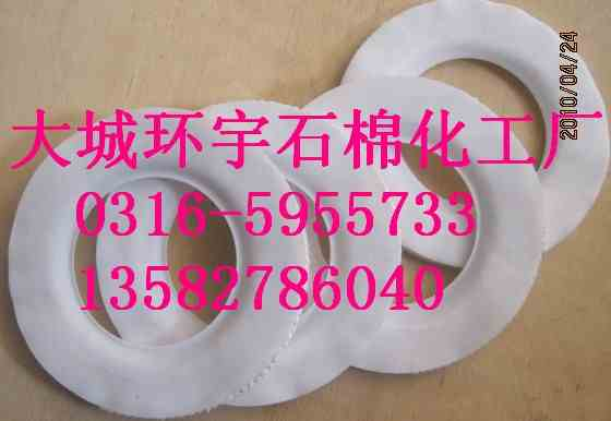 D聚四氟乙烯包覆橡胶垫片