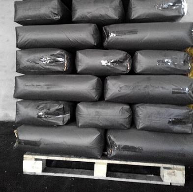 导电油墨专用超导电炭黑