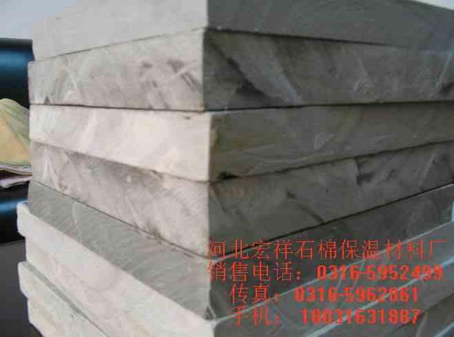石棉水泥压力板