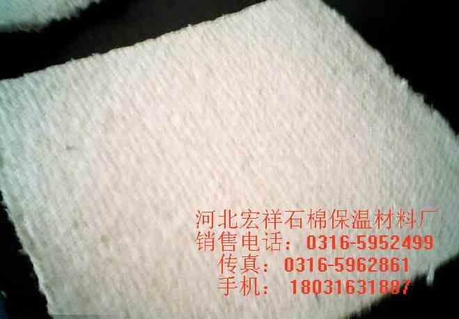 电解隔膜石棉布