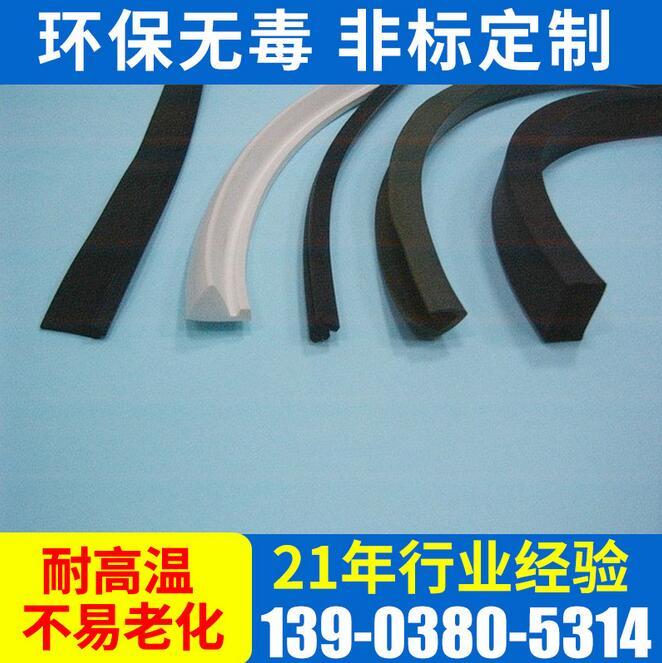 供应优质耐高温包覆式门窗密封条