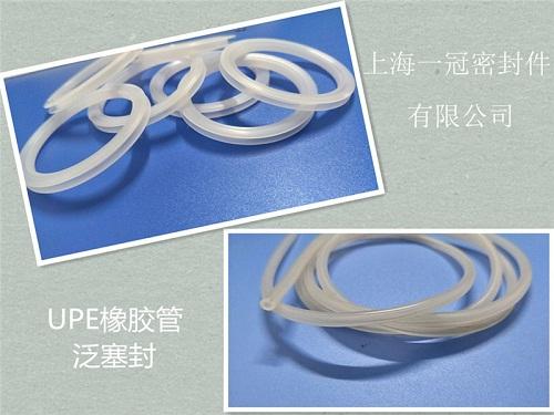 UPE橡胶管密封圈