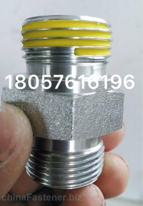 玉环P30溶剂型黄色微胶囊螺丝防松胶