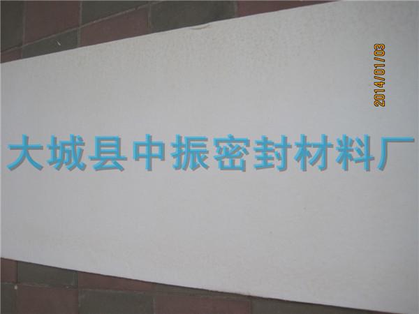 厂家直销安徽陶瓷纤维毯