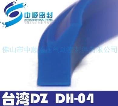 台湾正品DZ DH-04型